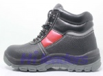 2016 fashionable new model  safety shoes/ safety boots  with steel toe cap