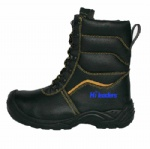 Warm keeping safety boots